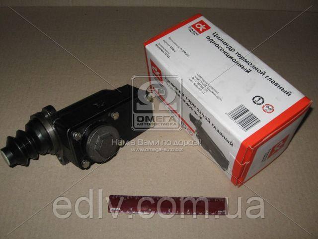 Цилиндр тормозной главный 1-секционный ГАЗ 53  51-3505211