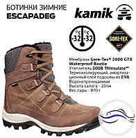 Ботинки женские зимние Escapadeg (Gore-Tex) Kamik (-32°)