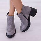 Ботинки замшевые серые женские Woman's heel на каблуке с молнией, фото 3