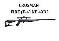 Пневматическая винтовка Crosman Fire (F-4) NP 4x32
