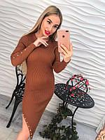 Модное женское платье со стразами