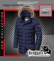 Длинная теплая зимняя куртка