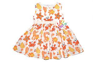 Платье детское « Крабики » , пышное детское  платье