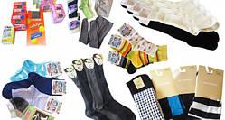 Колготы, носки, чулки, перчатки.