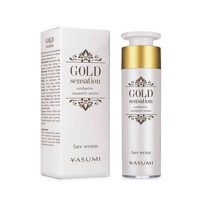 Эксклюзивная 50+ сыворотка с золотыми частицами - Gold Sensation Face Serum