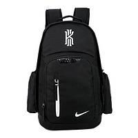 Рюкзак спортивный баскетбольный nike kyrie irving