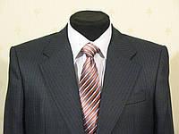 Мужской деловой костюм в полоску