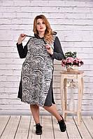 Женское платье спортивное с капюшоном 0618 цвет серый с рисунком  / размер 42-74 / большие размеры
