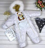 Детский зимний комбинезон для новорожденных белый