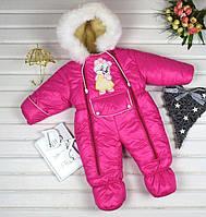 Детский зимний комбинезон для новорожденной девочки