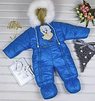 Детский зимний комбинезон с опушкой для новорожденного мальчика синего цвета