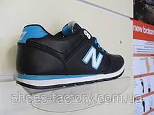 Кроссовки в стиле New Balance 1300, фото 2