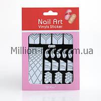 Трафарет зигзаг-наклейки для дизайна ногтей, 12 шт разные (белые), рисунки в ассортименте