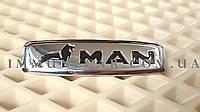 Эмблема логотип MAN для автомобильного ковра