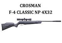 Пневматическая винтовка Crosman F-4 Classic NP 4x32