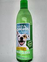 Добавка в воду для гигиены полости рта собак и кошек Tropiclean Fresh Breath