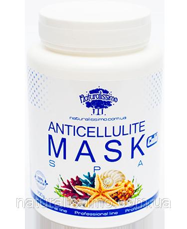 Антицеллюлитная маска Cold, 700 г, эффективная коррекция фигуры