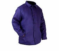 Куртка рабочая ватная синяя