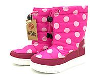 Сапоги для девочек розовые Kylie crazy 29-35 размеры