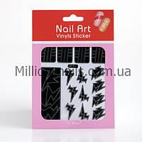 Трафарет зигзаг-наклейки для дизайна ногтей12 шт в ассортименте , (черные), рисунки в ассортименте