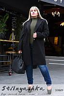 Кашемировое пальто большого размера на одной пуговице черное