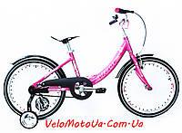 """Алюминиевый детский велосипед ARDIS ALICE AL 20""""."""
