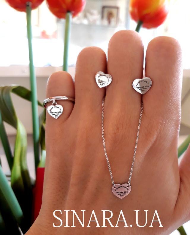 Серебряное колье Сердце Тиффани Tiffany фото