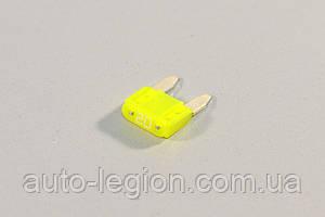 Предохранитель 20A на Renault Trafic  01->  — Renault (Оригинал) - 7700410576