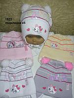 Осенняя детская шапка с ушками и завязками