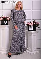 Платье макси вязка +пояс в комплекте , фото 1