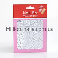 , Трафарет зигзаг-наклейки для дизайна ногтей12 шт (серебро),рисунки в ассортименте