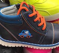 """Детские демисезонные ботинки """"Такси"""""""