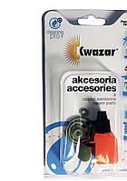 Сервис набор для распылителей  KWAZAR