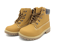 Ботинки детские коричневые теплые Зима 31,32 размер Скидка -70%