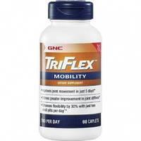Для суставов  GNC TriFlex Mobility 60 сaplets