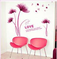 Интерьерная наклейка Цветок любви (Распродажа со склада)