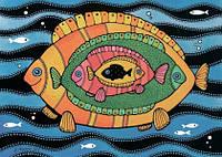 """Картина """"Рыбова семья"""""""