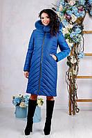 Куртка женская модная синяя зимняя