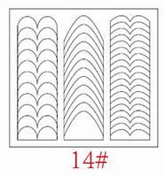 Трафареты для французкого маникюра и дизайна ногтей №14
