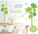 Декоративная наклейка на стену  цветы (150х110см), фото 2