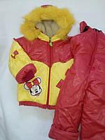 Зимний костюм для девочки на овчине Украина