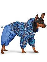 "Дождевик ""Фокс"" Pet Fashion размер S"