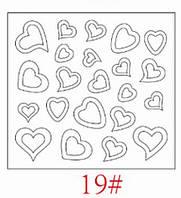 Трафареты для французкого маникюра и дизайна ногтей №19