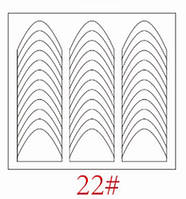 Трафареты для французкого маникюра и дизайна ногтей №22