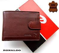Мужское кожаное портмоне Ronaldo. Стильные кожаные кошельки. Натуральная кожа!