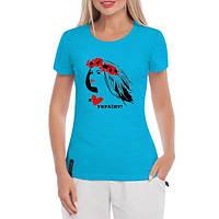GlobusPioner Женская футболка Я люблю Украину 42544
