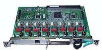 Panasonic KX-TDA0172 б/у