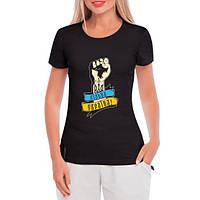 GlobusPioner Женская футболка Вольная Украина 30336