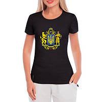 GlobusPioner Женская футболка Украина Герб большой 32126