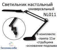 Светильник универсальный настольный (лампа) Magnum NL 011 11w чёрный